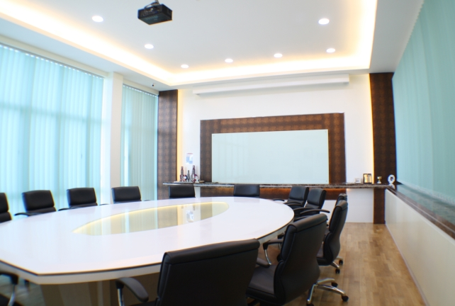 Conference Room (Brunei)